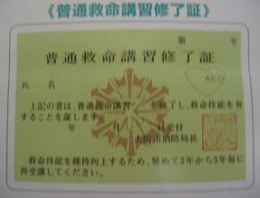 b0159328_19383377.jpg