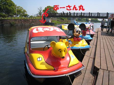 f0188830_2010347.jpg