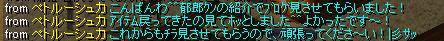f0152131_23511032.jpg