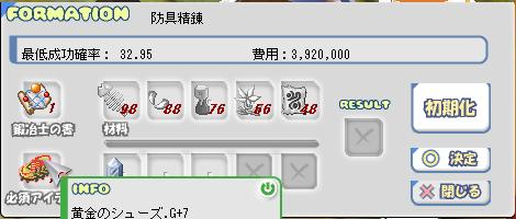 c0193232_142245.jpg