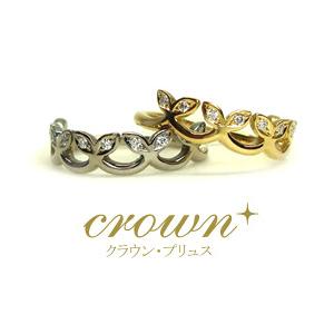 crown plus / クラウン・プリュス_e0131432_12252983.jpg