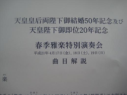 f0161834_23391513.jpg