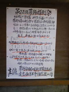 f0147037_20112956.jpg