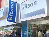Kitson★_e0042839_16174378.jpg