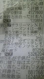 b0051843_22322159.jpg