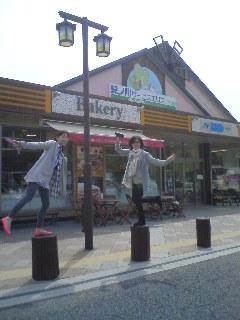 井上陽水さんツアー@関西_b0071355_1257.jpg