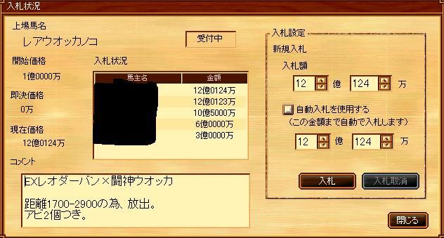 b0164856_170996.jpg