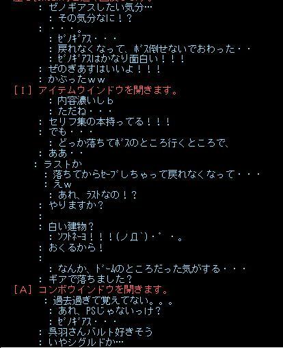 f0032156_15531380.jpg