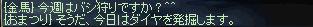 b0128058_11203684.jpg