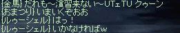 b0128058_11205843.jpg