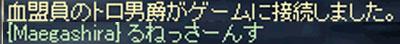 b0128058_11212580.jpg