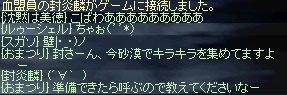 b0128058_11243524.jpg