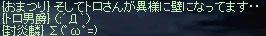 b0128058_11245144.jpg