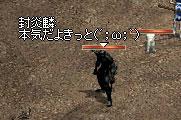 b0128058_11255568.jpg