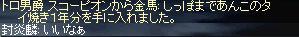 b0128058_11301236.jpg