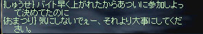 b0128058_11331047.jpg