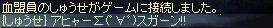 b0128058_1133199.jpg
