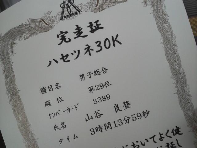 f0035460_1352283.jpg