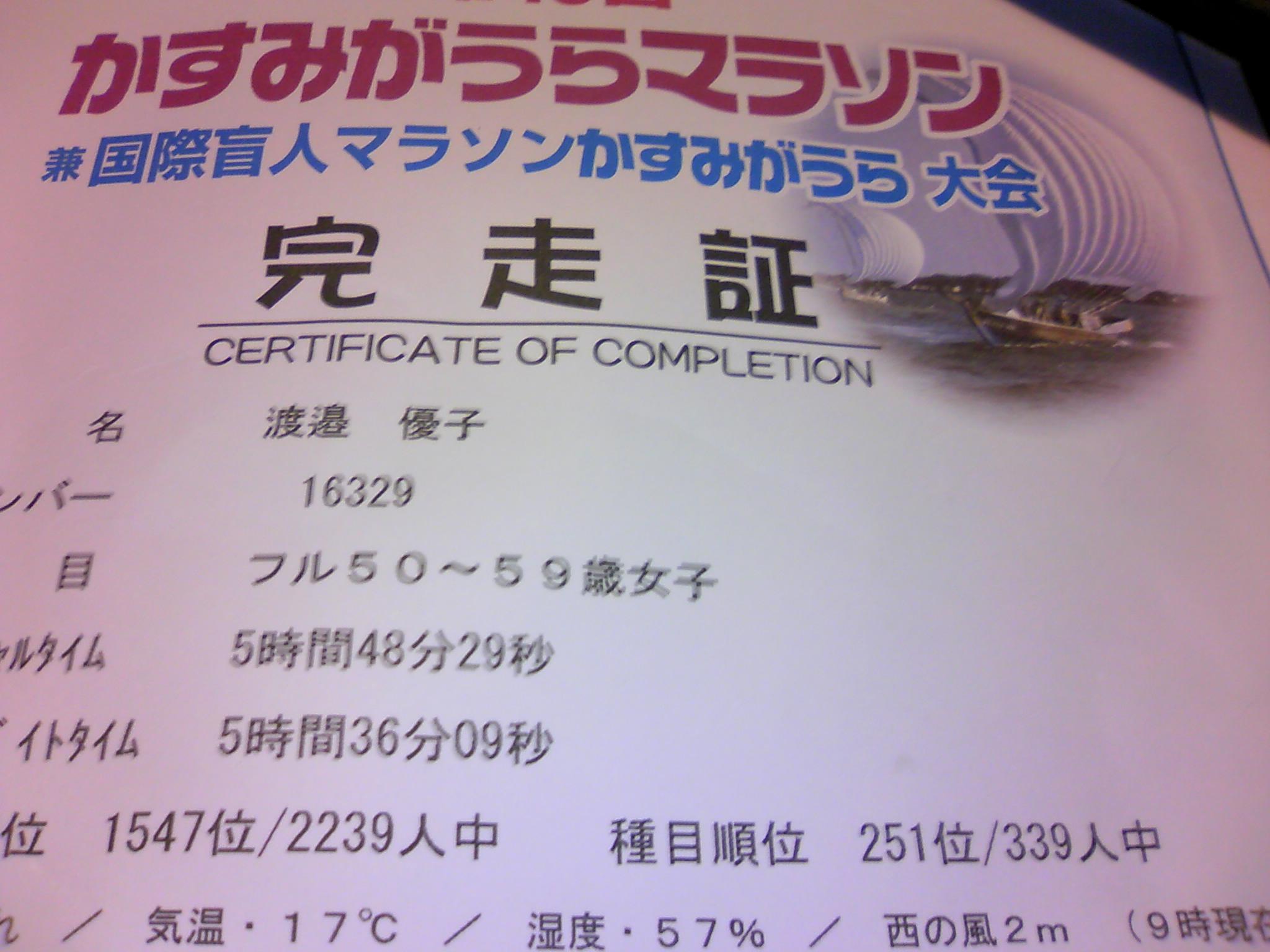 b0071980_204298.jpg