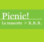 Picnic!_f0009782_1144991.jpg