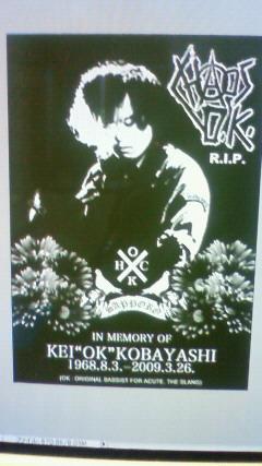 カオスOK(こお)_a0119383_1830922.jpg