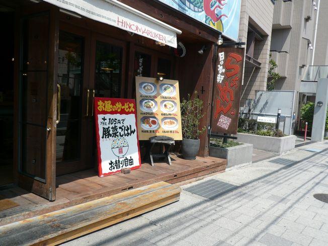 麺祭り_f0097683_2254927.jpg