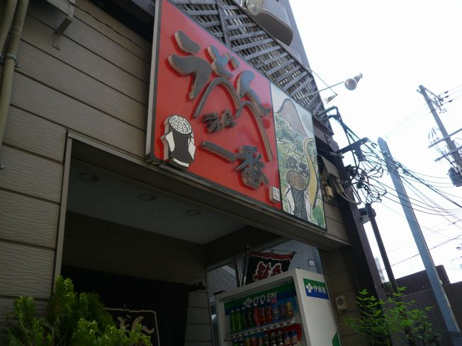 麺祭り_f0097683_2262175.jpg