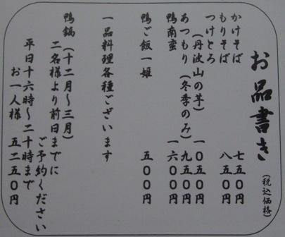f0106190_213149100.jpg