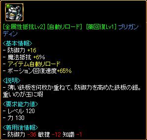c0081097_4181130.jpg