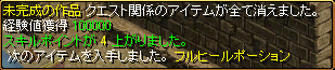 c0081097_418212.jpg
