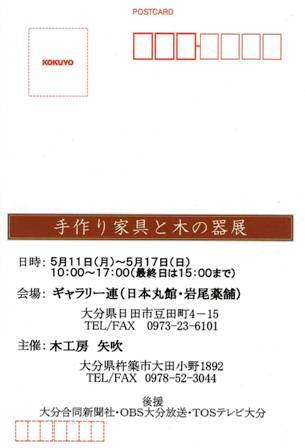 b0126098_074057.jpg