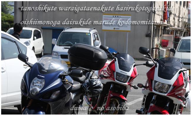 f0174498_20374050.jpg