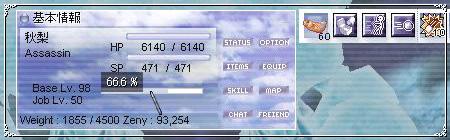 b0144407_7155363.jpg