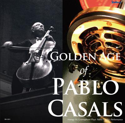 復刻CD「黄金期のパブロ・カザルス」「19世紀生まれの名ヴァイオリニストたちPart 1」発売のお知らせ_a0047010_1594216.jpg