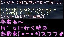 f0072010_14191849.jpg
