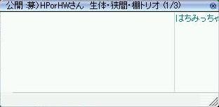 e0115011_22272614.jpg
