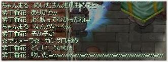 f0058111_4105029.jpg