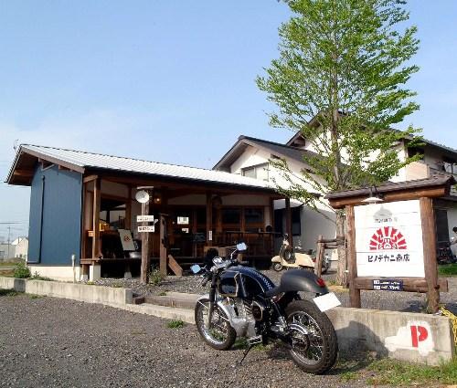 「バイク カフェ」の画像検索結果