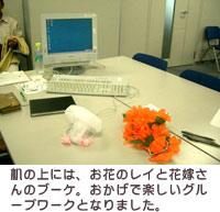 佐賀県×マイクロソフト協働プログラム「CSO DAY 2009」参加記_f0006215_6371323.jpg