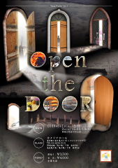"""Open The Door\"" Voice Project Vol.2 チケット販売開始!_a0052916_12405646.jpg"