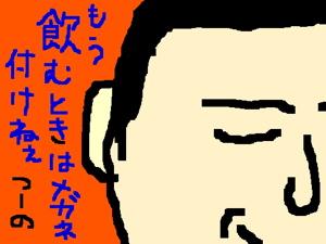 e0027219_20533349.jpg