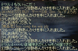 e0011921_015616.jpg
