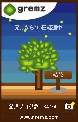 d0079026_2246393.jpg