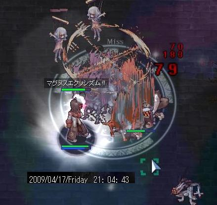 f0132029_20521088.jpg