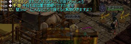 f0152131_02259.jpg