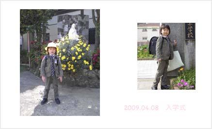 b0109837_22243340.jpg