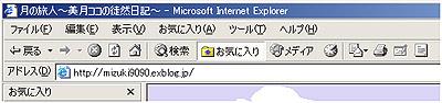 d0039443_1549882.jpg