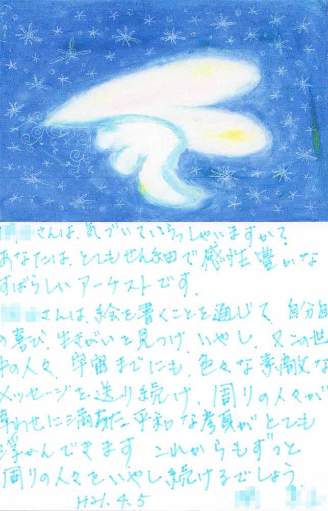 f0183846_1912513.jpg