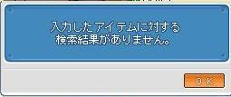 d0083651_18542162.jpg