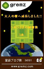 c0020452_2224572.jpg